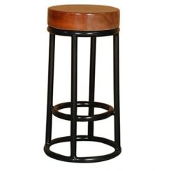 Burgoyne Bar Stool (Black Finish)