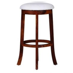 Maher Bar Stool (Mahogany Finish)