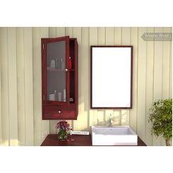 Mcneil Bathroom Cabinet (Mahogany Finish)