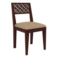 Cambrey Study Chair (Mahogany Finish)