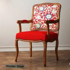 Kelvin Arm Chair Printed Fabric