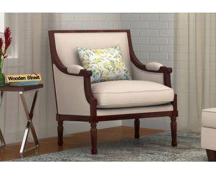Alpina Lounge Chair (Ivory Nude)