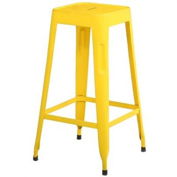 stool online purchase
